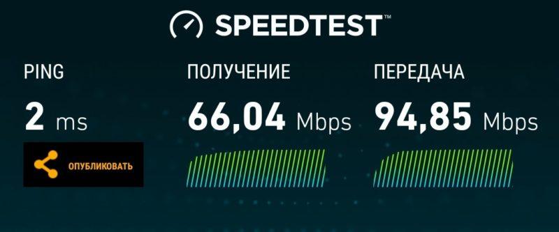 Тест скорости интернета на мобильном устройстве