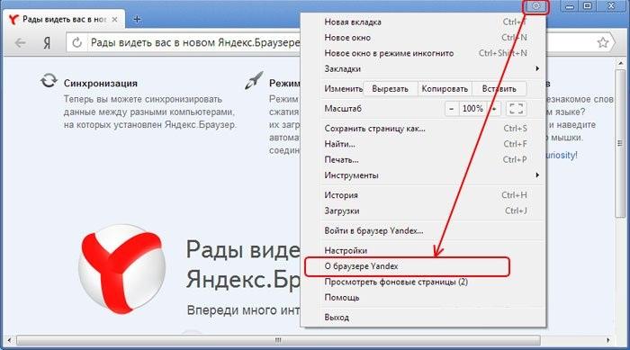 являющиеся представителями если в браузере не читаются картинки помощью нестандартной отделки