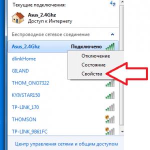 conexiunea dvs. locală)
