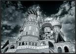 Купить фото Москвы большого размера высокого разрешения