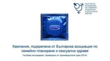 Durex_TV_Ad_Campaign_Photo (1)