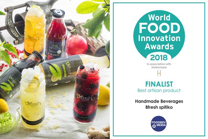 bfresh unter den besten handgemachten Produkten der World Food Innovation Awards!