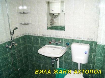 Вила Жани Ахтопол / Ahtopol