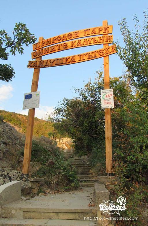 Хайдушката пътека, Сливен