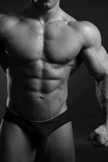 https://i1.wp.com/bganabol.free.bg/1/muscle_fitness_health_downloads.jpg?resize=426%2C639&ssl=1