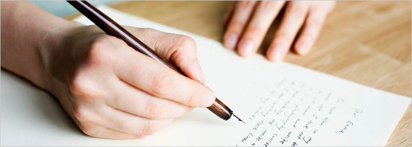 Carta abierta: blog sí o blog no