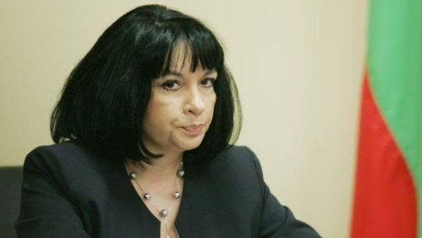 АОБР настоява за оставката на министъра на енергетиката Т. Петкова
