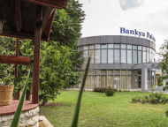 Хотел Банкя Палас - един от най-добритехотели с басейни около София