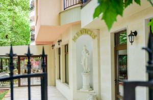 СПА Хотел Медикус Вършец