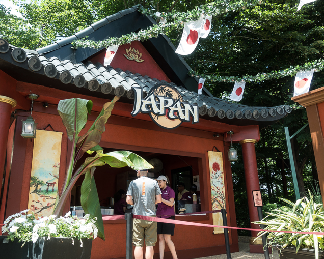 Busch Gardens Williamsburg Food and Wine Festival 2018 Japan