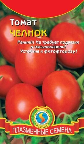 Помидоры сорт челнок – отзывы тех кто сажал помидоры в ...