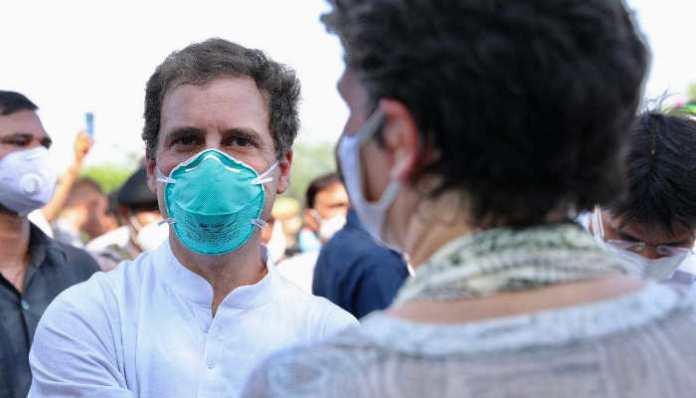 RahulGandhiArrest : राहुल के साथ हुई धक्का मुक्की का कांग्रेसियों ने किया विरोध