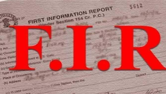 शराब पकड़ने गए आरक्षक से मारपीट व गाली गुफ्तार करने वाले चार ग्रामीणों पर FIR दर्ज