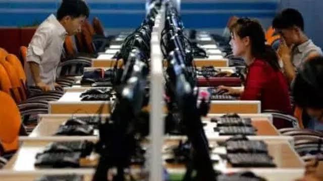 सऊदी अरब के मंत्रालय ने 184 चीनी वेबसाइटों को किया ब्लॉक