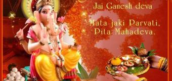 Jai Ganesh Jai Ganesh Jai Ganesh Deva lord Ganesha Arti Mp3 Lyrics Song