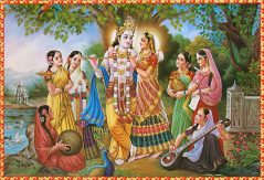 radha image
