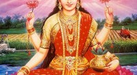 Sri Lakshmi Gayathri Mantra Maa Lakshmi  Bhajan Mp3 Lyrics Priya Sisters