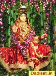Mahape Jamvaay Maa Ki Kirpa Hoyi Mata Jamvaay Song Mp3 Lyrics Saurabh Madhukar