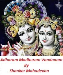 Adharam Madhuram Vandanam Madhuram Madhurashtakam Krishna Stotram Mp3 Lyrics Shankar Mahadevan