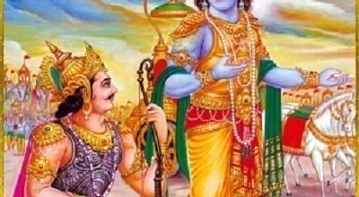 Shrimad Bhagwad Geeta Chapter-18 Sloka-63 Iti Te Gyaanamaakhyaatan Guhyaadguhyataran Maya.