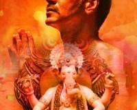 Gajananan Gajananan Deva Ho Deva Ganesh Bhajan Mp3 Lyrics Sukhwinder Singh