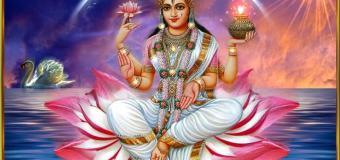Haridwar Aake Ganga Nahana Maa Ganga Bhajan Full Lyrics