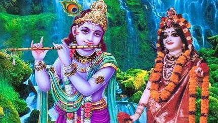 Mujhe Mila Rangeela Yaar Krishna Bhajan Full Lyrics By Alka Goyal