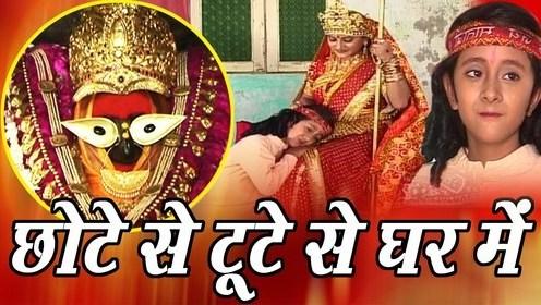 Chote Se Toote Se Is Ghar Mein Maa Durga Bhajan Mp3 Lyrics Neelima