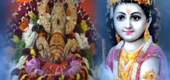 De De Shyam Dhul Charnan Ki Khatu Shyam Bhajan Full Lyrics