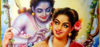 Ram Chandra Keh Gaye Siya Se Very Truthful Ram Bhajan Full Lyrics By Mahendra Kapoor