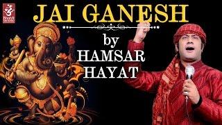 Jai Ganesh Jai Mahadeva Newest Beautiful Ganesha Bhajan Full Lyrics By Hamsar Hayat Nizami