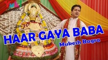 Main Haar Gaya Baba Tere Pyar Mein Best Khatu Shyam Bhajan Full Lyrics By Mukesh Bagda