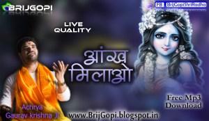 Aankh Se Aankh Milao To Koi Baat Bane New Krishna Bhajan Full Lyrics By Gaurav Krishna Goswami