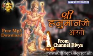 Aarti Kije Hanuman Lala Ki Hanuman Ji Arti Full Lyrics By Gulshan Kumar