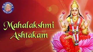 Namostute Mahamaye Peaceful Mahalakshmi Ashtakam Maa Laxmi