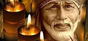 Sai Ne Kaha Meri Bhi Dasta Suno Latest Sai Baba Bhajan Full Lyrics By Hamsar Hayat Nizami