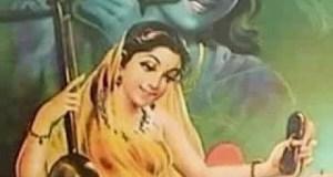 Bane Ho Ek Khaak Se Amrit Vani Bhajan Full Lyrics By Lata Mangeshkar