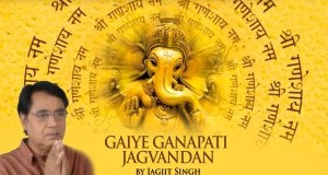 Gaye Ganapati Jagvandan Super Hit Ganesh Bhajan Full Lyrics By Jagjit Singh