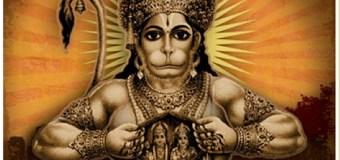 Mharo Bedo Paar Laga Dijo Hanuman Bhajan Full Lyrics By Jaya Kishori Ji