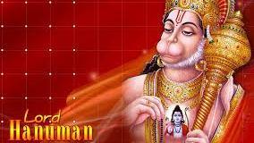 Kab Loge Hamari Khabariya Hanuman Bhajan Full Lyrics By Anup Jalota