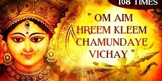 Om Aim Hreem Kleem Chamunda Mantra 108 Times Full Lyrics
