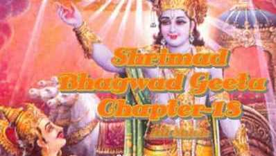 Shrimad Bhagwad Geeta Chapter-18 All Shlok