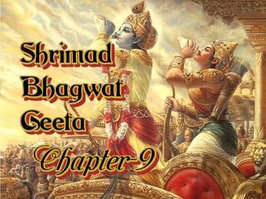 Shrimad Bhagwat Geeta Chapter-9 All Shlok