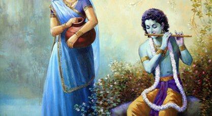 Jab Yaad Karu Tumko Beautiful Krishna Bhajan Full Lyrics By Keshav Bidhuri