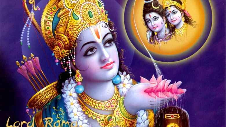 Jaise Tum Sita Ke Ram Lord Ram Bhajan Full Lyrics By  Sharma Bandhu