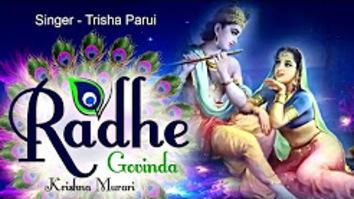 Radhe Govind Krishna Murari Beautiful Krishna Bhajan Full