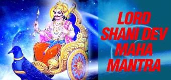 Jai Jai Shri Shanidev Shani Aarti Full Lyrics By Chand Kumar