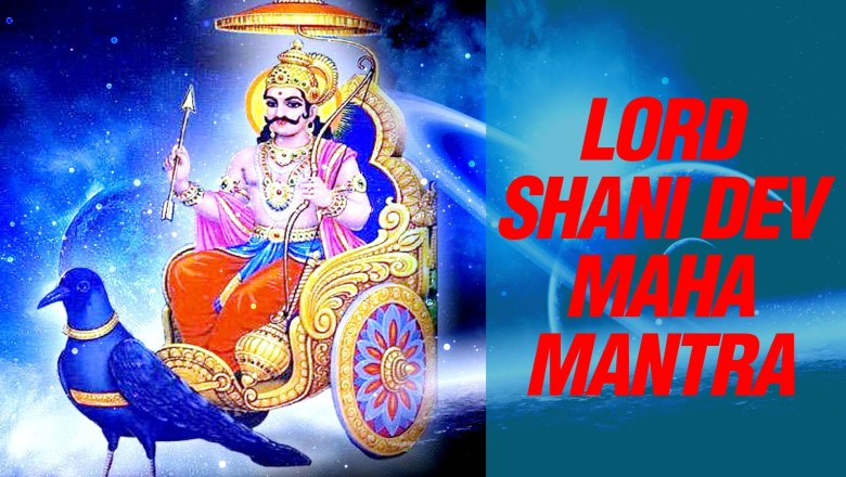 Jai Jai Shri Shanidev Shani Aarti Full Lyrics By Chand Kumar