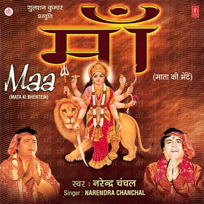 Nange Nange Paon Chal Aa Gaya Ri Song Lyrics By Narendra Chanchal