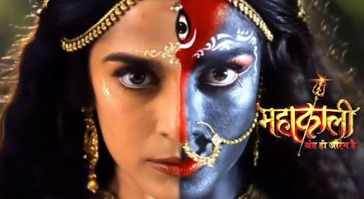 Shiv Shakti Se Hi Purn Hai Song Lyrics